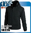 藤和(TS DESIGN) メガヒート防水防寒ジャケット [ 18226 ] 95ブラック サイズ:5L 作業服 作業着 防寒着