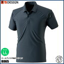 藤和(TS DESIGN) クールアイス半袖ポロシャツ サイズ:LL  25.チャコールグレー 作業服 作業着