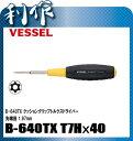 ベッセル クッショングリップトルクスドライバー [ B-640TX T7H×40 ] 先端径1.97mm
