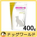 ユーカヌバ 猫用 療法食 Sアシスト pH 400g 【賞味:2018/2】