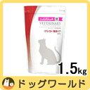 ユーカヌバ 猫用 療法食 Iアシスト 残渣ケア 1.5kg