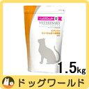 ユーカヌバ 猫用 療法食 Kアシスト リン・たんぱく調整食 1.5kg 【賞味:2017/4】