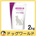 ユーカヌバ 猫用 療法食 Mアシスト 混合穀物食 2kg 【賞味:2017/7】 05P03Dec16