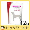 ユーカヌバ 犬用 療法食 Iアシスト 残渣ケア 12kg 【賞味:2017/12】
