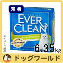 エバークリーン 猫砂 小粒・芳香タイプ 6.35kg 【猫砂】