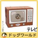ドギーマン 爪みがきにゃんボックス テレビ 【猫用】 05P03Dec16