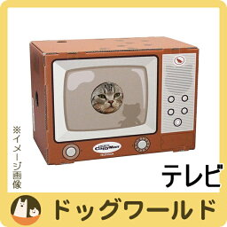 ドギーマン 爪みがきにゃんボックス テレビ 【猫用】