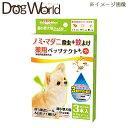ドギーマン 薬用ペッツテクト+ 超小型犬用 3本入 【防虫対策】