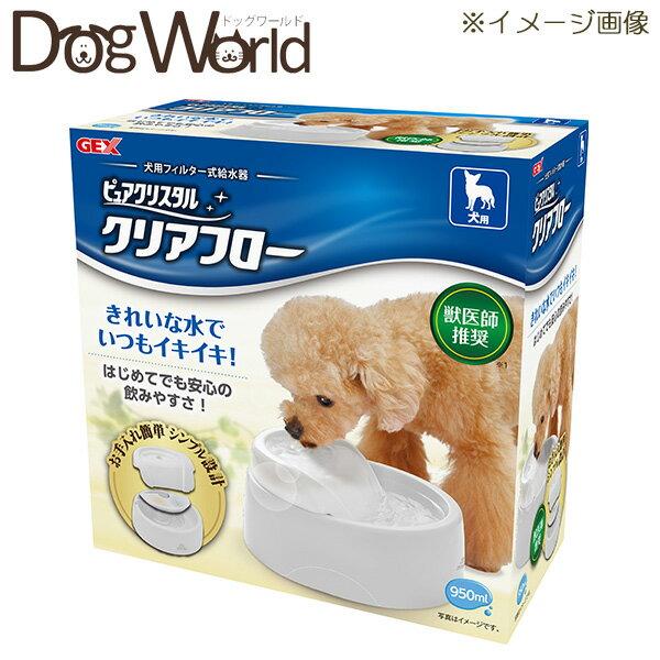 ジェックス ピュアクリスタル クリアフロー 犬用...の商品画像