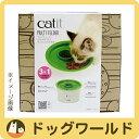 ジェックス catit マルチフィーダー ホジホジ穴付き食器 【猫用食器】