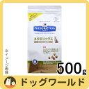 ヒルズ 猫用 療法食 メタボリックス 500g ★キャンペーン★