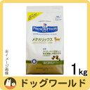 ヒルズ 犬用 療法食 メタボリックス 1kg ★キャンペーン★ 05P03Dec16