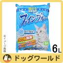常陸化工 固まる紙製猫砂 ファインブルー 6L 【猫砂】 05P03Dec16