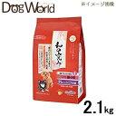 Pet Food, Supplies - ジェーピースタイル 和の究み 超小粒 11歳以上のシニア犬用 2.1kg