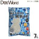 シーズイシハラ クリーンミュウ ミュウサンド 固まる流せる白い紙製の砂 7L 猫砂 ※お一人様 2個まで