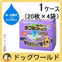 シーズイシハラ 消臭炭シートダブルストップ スーパーワイド 1箱(20枚×4袋)