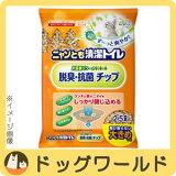 花王 ニャンとも清潔トイレ 脱臭・抗菌チップ 大きめの粒 2.5L 【猫砂】