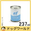 共立製薬 犬・猫用 クリニケア 237ml [7172] 【経腸栄養食】