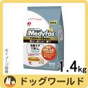 ペットライン メディファス 体重ケア 11歳から 老齢猫用 チキン&フィッシュ味 1.4kg