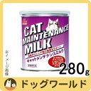 森乳サンワールド ワンラック キャットメンテナンスミルク 280g 05P03Dec16