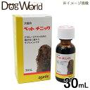 ゾエティス・ジャパン 犬・猫用 ペットチニック 30ml