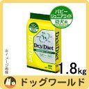 ドクターズダイエット パピージュニアエイド 幼犬用 1.8kg