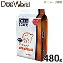 ドクターズケア 猫用 療法食 キドニーケア チキンテイスト 480g(120g×4個)
