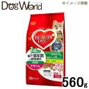 日本ペットフード ビューティープロ キャット 猫下部尿路の健康維持 低脂肪 1歳から チキン味 560g