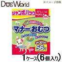 Pone マナーおむつ 超小型犬・猫用 SSSサイズ JP 1箱セット(56枚入×6個)【送料無料】