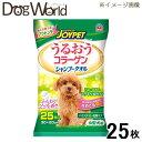 アース うるおうコラーゲン シャンプータオル ふんわりソープの香り 小型犬用 25枚入 05P03Dec16