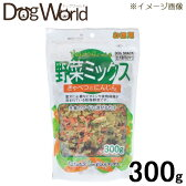 藤沢 野菜ミックス きゃべつとにんじん 300g 05P03Dec16