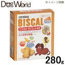 現代製薬 ビスカル ダイエットネオ 280g 【犬用スナック】
