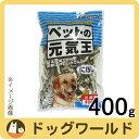 秋元水産 犬猫用おやつ ペットの元気王 にぼし 400g