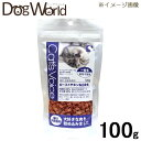 Cat's Voice ローストチキン&白身魚 100g...