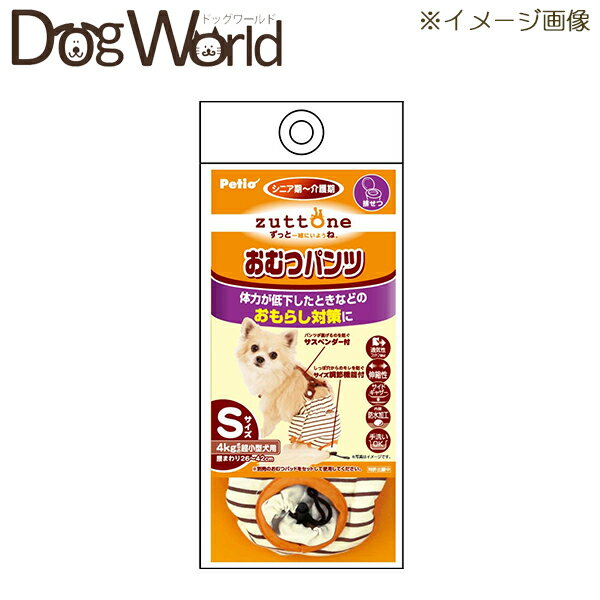 ペティオ 老犬介護用 おむつパンツK Sサイズ 【返品不可】