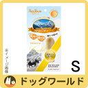 ペッツルート ストロングチーズ S 1本 【犬用おやつ】