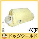 ペッツルート おとぎ話のトンネル蓄熱ベッド ベア 【犬用ベッド】