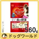 日本ペットフード ビューティープロ ドッグ おいしく食べて歯の健康 560g 【口腔内環境の健康維持 1歳から】