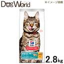 ヒルズ サイエンスダイエット インドアキャット シニア チキン 高齢猫用 7歳以上 2.8kg[賞味:2020/1]