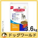 サイエンスダイエット シニアライト 小粒 肥満傾向の高齢犬用 3.6kg
