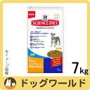 サイエンスダイエット シニアライト 小粒 肥満傾向の高齢犬用 7kg