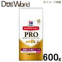 ヒルズ サイエンス・ダイエット プロ 小型犬用 【健康ガード 活力】 600g