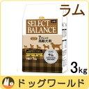 セレクトバランス 犬用 シニア ラム 小粒 3kg 05P03Dec16