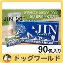 H&J JIN(ジン)90 90包入り 【動物用乳酸菌食品】