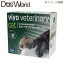 液状猫用健康補助食品 ビオ ベテリナリー キャット 7x30mL