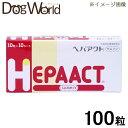 日本全薬工業 ヘパアクト 犬猫用 10粒×10シート