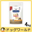 ヒルズ 猫用 療法食 c/d マルチケア コンフォート 4kg ★キャンペーン★