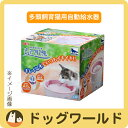 ジェックス ピュアクリスタル 複数飼育猫用 2.3L ★キャンペーン/数量限定★