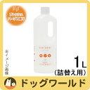 たかくら新産業 キレイウォーターリフレッシュ 1L 【詰替え用】 【kirei water】