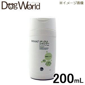 日本全薬工業 デュクソシャンプー